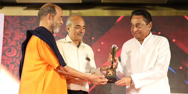 """Shri Ram Group jabalpur is been awarded as Best Institution by Hon'ble Chief Minister of MP Shri Kamal Nath Ji in the categories of """"Best Academic & Best Placement"""" for the year 2018 -2019"""