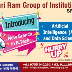 We are introducing a new branch in B.Tech Program: Artificial Intelligence & Data Science